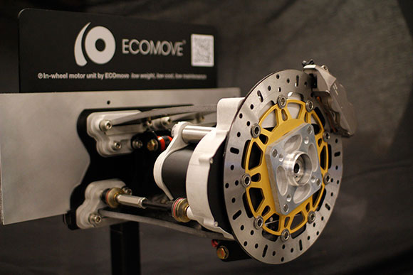 all-in-one wheel motor